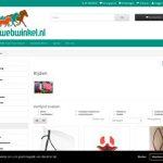 Alle artikelen van Ponywebwinkel.nl